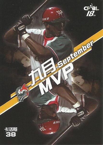 18-A-9月MVP2