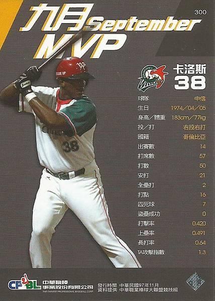 18-A-9月MVP2-