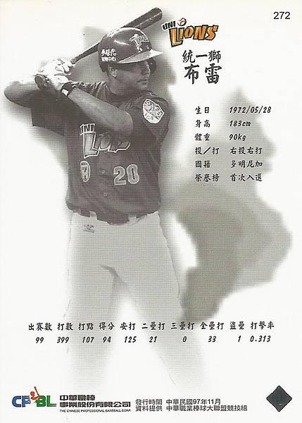 18-C-十人獎5-