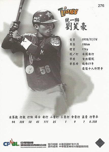 18-C-十人獎9-