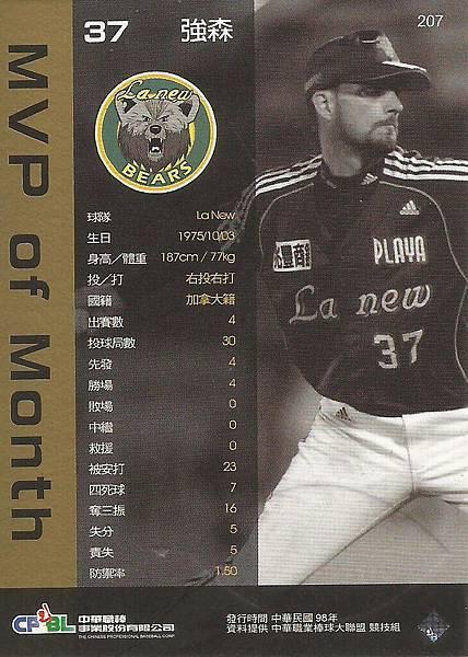 19-A-6月MVP1-