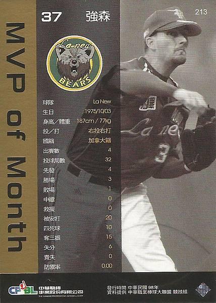 19-A-9月MVP1-