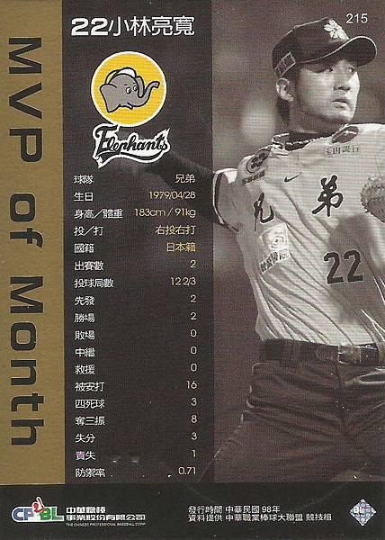 19-A-10月MVP1-