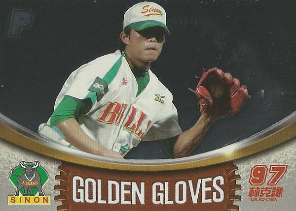 20-D-金手套1