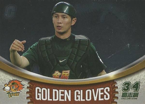 20-D-金手套2