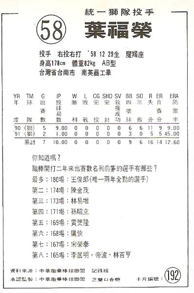 芝2-2.jpg