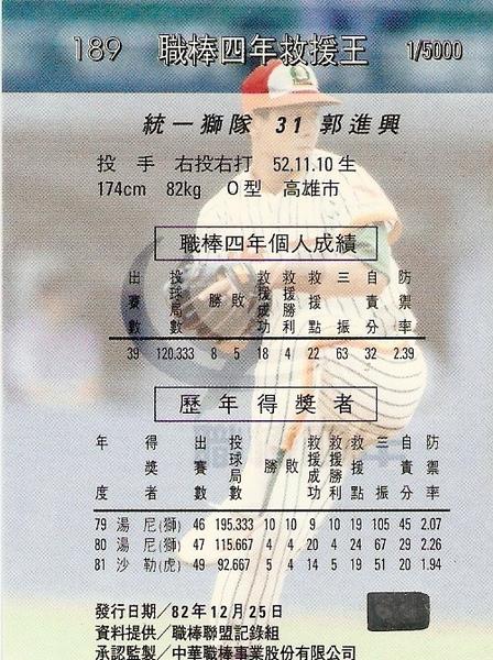 4-特殊記錄卡.jpg
