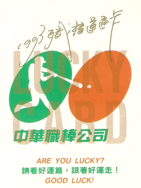 4-LU(正).jpg