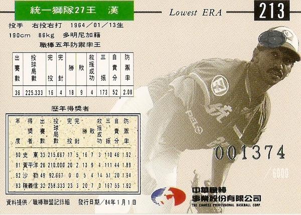 5-特殊記錄卡.jpg