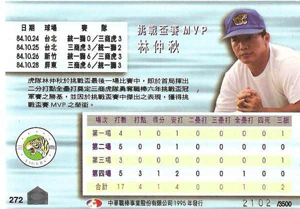 6V-冠M(背).jpg