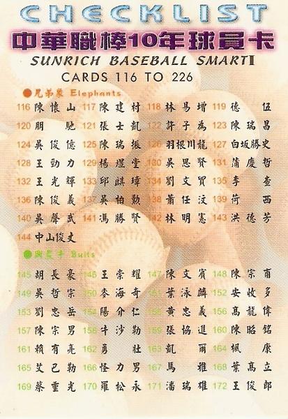 10-14(正).jpg