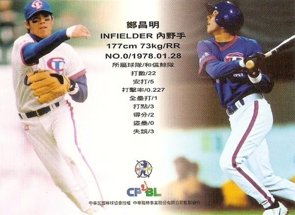 2001-01(背).jpg