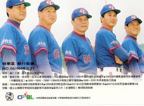 2001-29(背).jpg