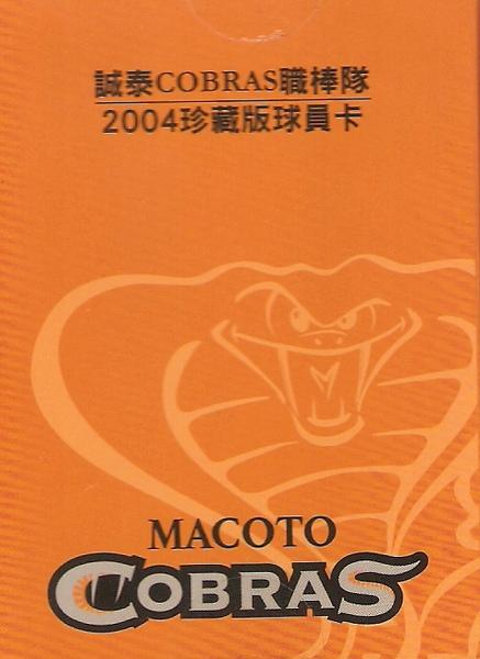 誠泰-01-00盒.jpg