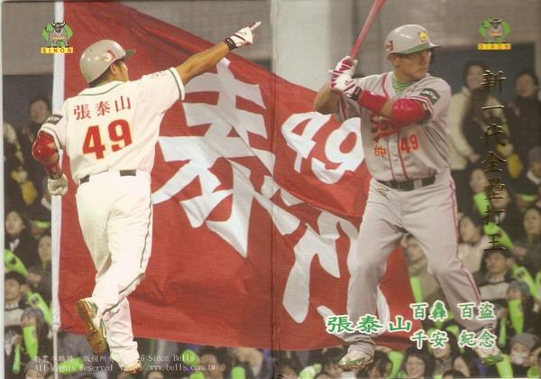 興農-04-01.jpg