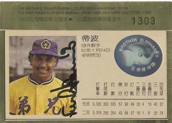 兄弟-02-04(背).jpg