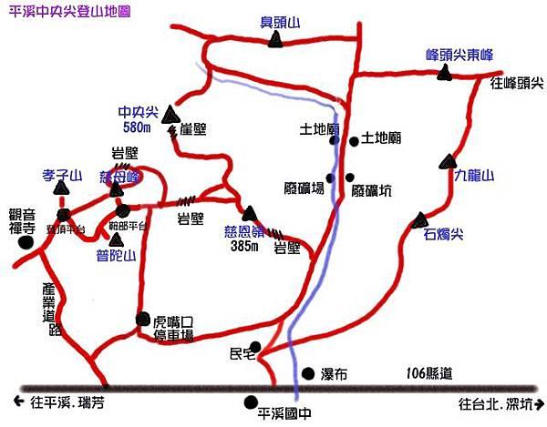 平溪中央尖登山地圖