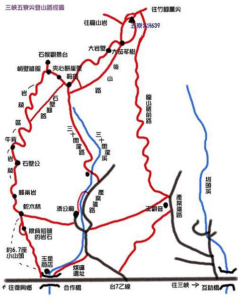三峽五寮尖登山地圖