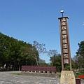 八德埤塘生態公園1