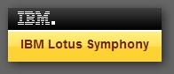 IBM Lotus Symphony 開放原碼的文書作業軟體