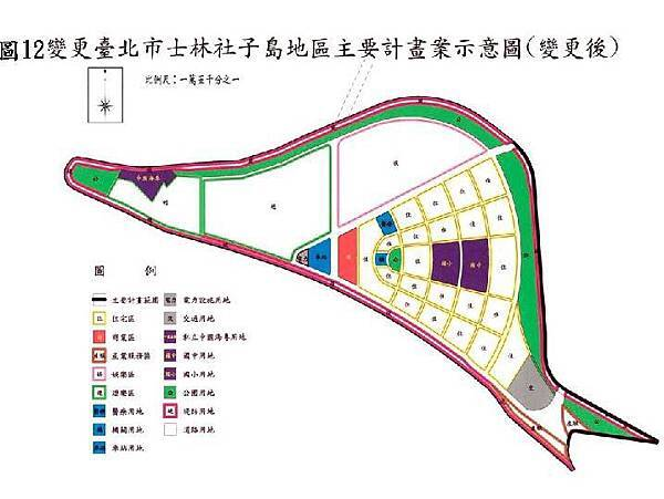 2015022707_Taipei_變更臺北市士林社子島地區主要計畫案示意圖.jpg