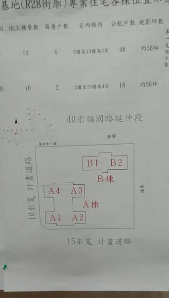168638.jpg