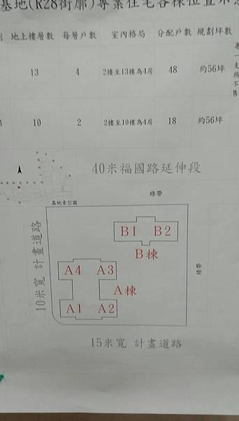 168635.jpg