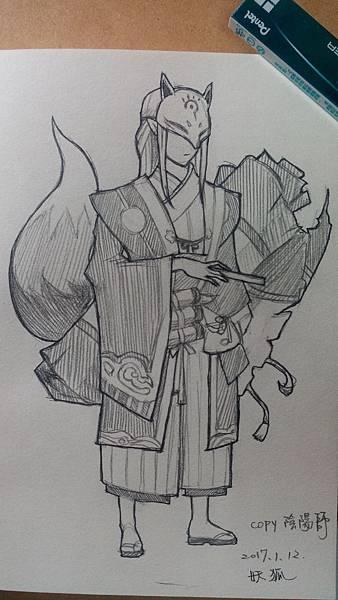 20170112 陰陽師妖狐 黑線