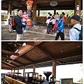 新竹六福村11