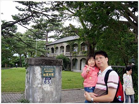 松園別館2
