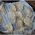 花蓮美食10