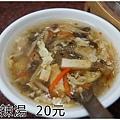 花蓮美食11