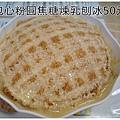 花蓮美食15