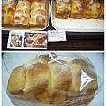 麵包叔叔4