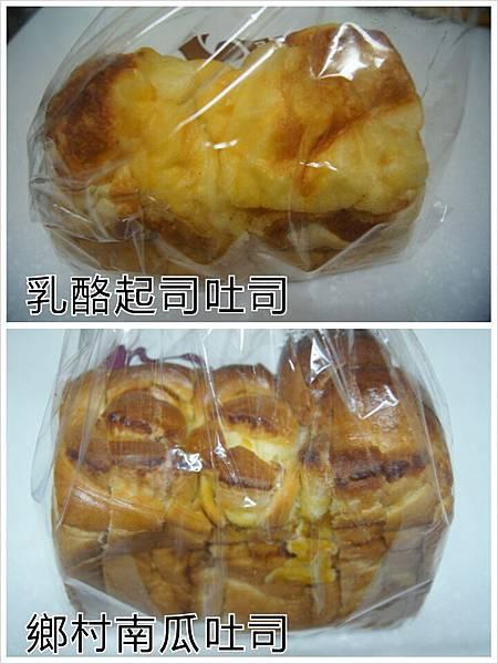 麵包叔叔6