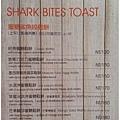 鯊魚咬土司2