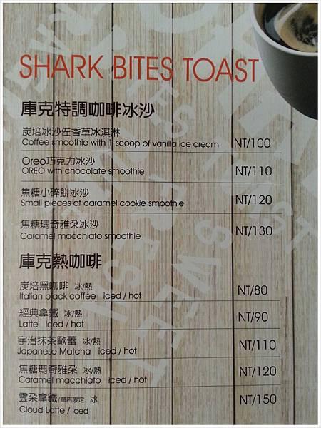 鯊魚咬土司3