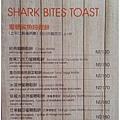 鯊魚咬土司5