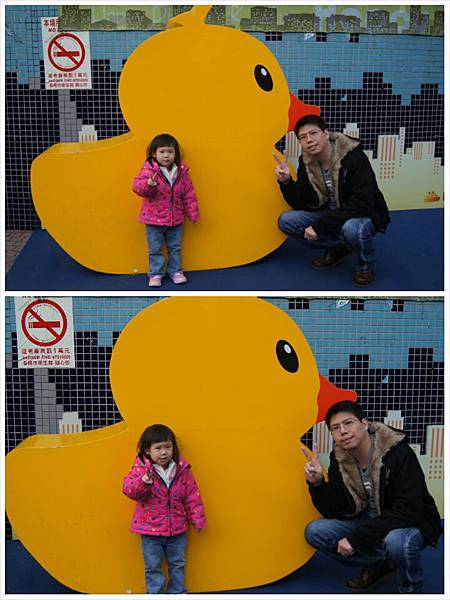 基隆黃色小鴨7