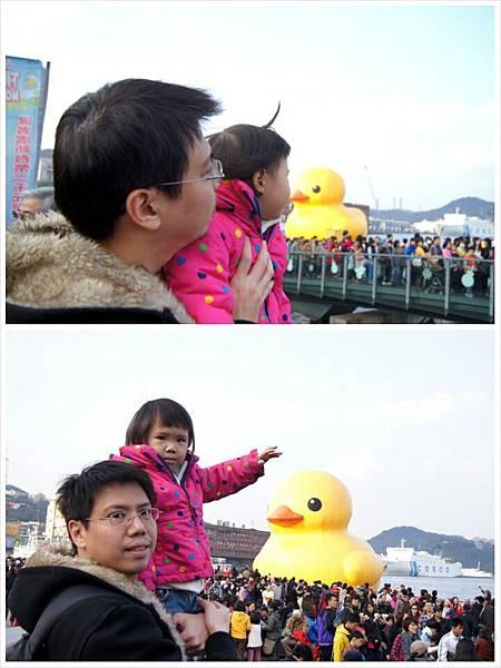 基隆黃色小鴨10