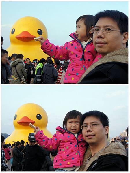 基隆黃色小鴨14
