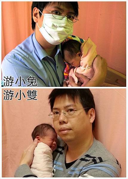 母嬰同室4