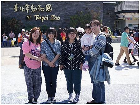 1040228動物園1