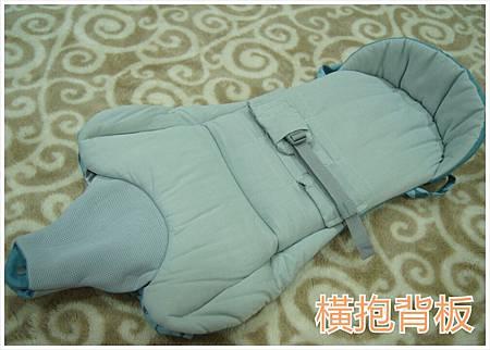 combi減壓揹巾8
