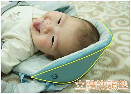 combi減壓揹巾9