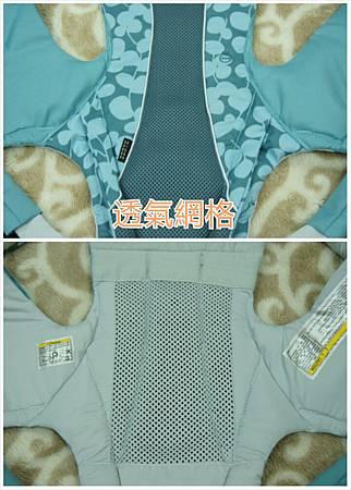 combi減壓揹巾23