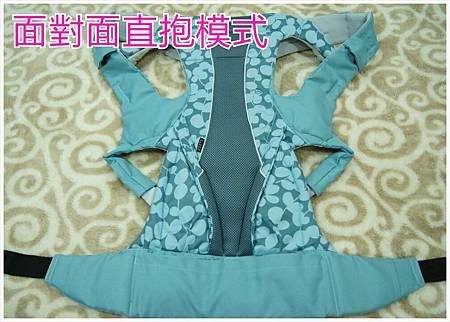 combi減壓揹巾24