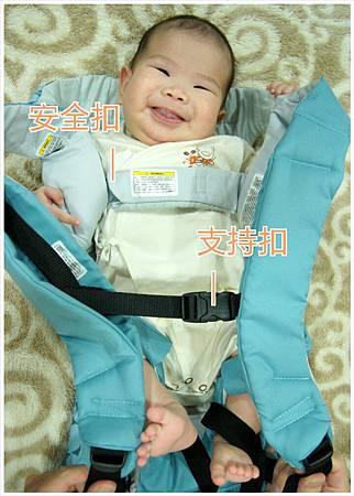 combi減壓揹巾25