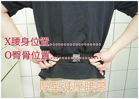 combi減壓揹巾26