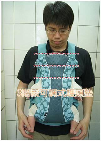 combi減壓揹巾28